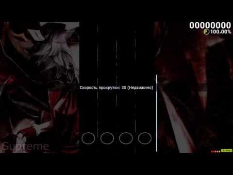 Osu!Mania 4K l Imperial Circus Dead Decadence - Yomi yori Kikoyu l 9.96★