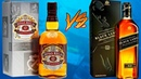Чивас Ригал 12 vs Блэк Лэйбл (Chivas Regal 12 vs Black Label)
