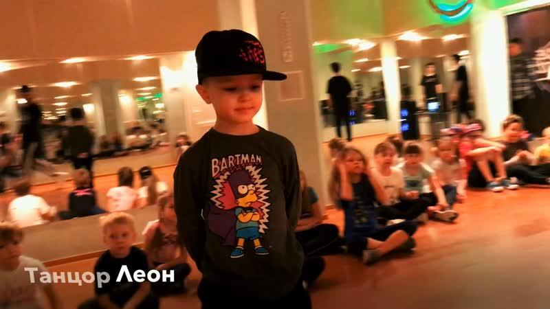 Dancer Leon (5 years) | Freestyle | DANCE CRAFT Studio | 2018