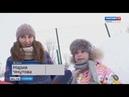 Зимние развлечения прошли в центральном парке Вольска