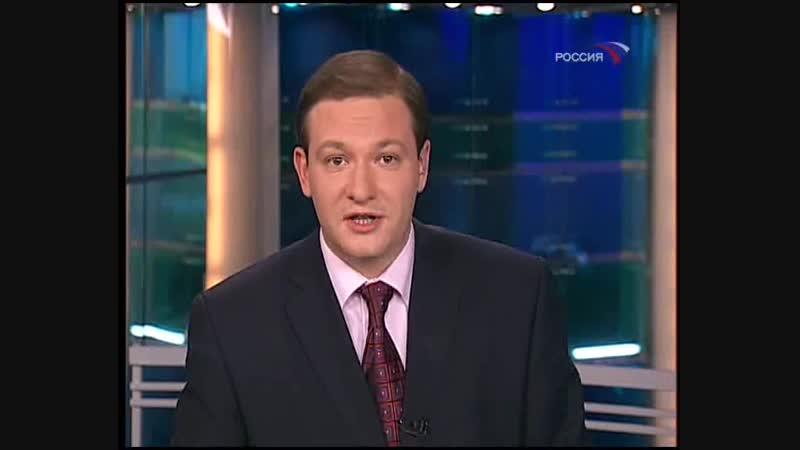 Вести недели (Россия, 22.01.2006)