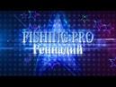 Видеотрансляция! Отвечу на ВСЕ Интересующие Вас Вопросы по Изготовлению и Посадке Рыболовных Сетей!