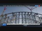Новости на «Россия 24» • На Крымском мосту замкнули свод автомобильной арки