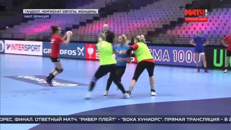 Перед стартом основного раунда Евро Репортаж Матч ТВ