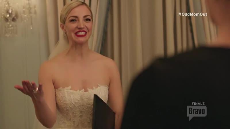 Белая ворона / Odd Mom Out / S02E10 из 10 / на русском