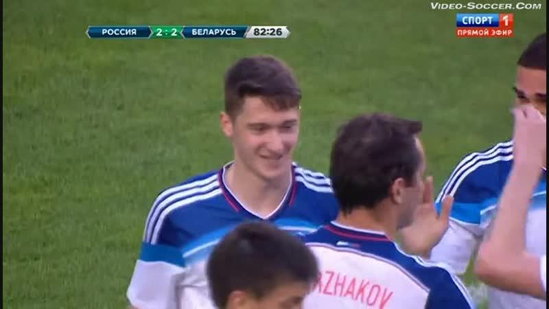 2015-06-07 ТМ Россия - Беларусь 4-2 (Миранчук)