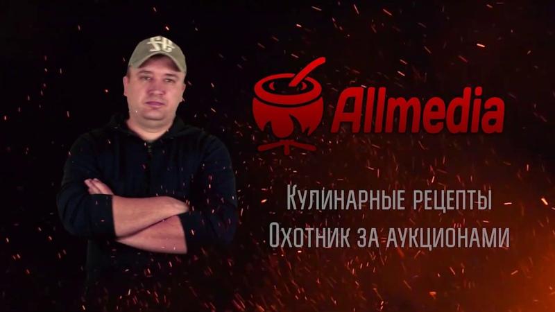 Allmedia New Trailer