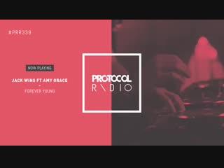 Sputniq & Djoly - Magnet [PROTOCOL RADIO / Support Nicky Romero].mp4