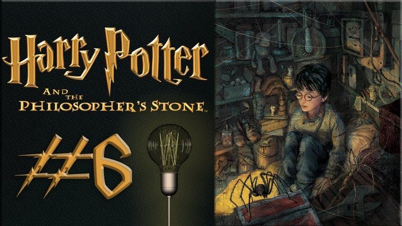 33 смерти, тролль и бомбящий квиддич! ● Гарри Поттер и Философский камень 6