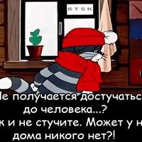 Олег Прокофьев