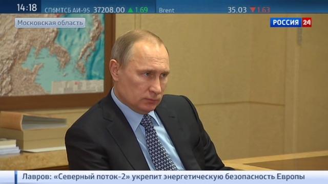 Новости на Россия 24 Путин и Шанцев обсудили инфляцию и демографию