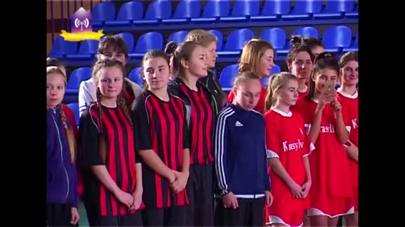Володимир Жила - урочисто відкрив міжнародний турнір з жіночого футзалу в м. Славутич 30 листопада 2018 року