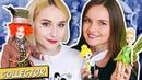 7000$ НА СКАЗКИ! Коллектор коллекция кукол Марины Тинкер Интервью Disney