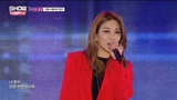 GIANT PINK - I Dont Think I Love You @ Show Champion EP.264