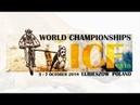 ICF WORLD CHAMPIONSHIPS CANICROSS 2018 POLOGNE