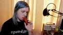 КАЗУ! Прикольный музыкальный инструмент | KAZOO