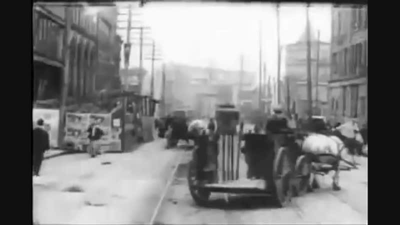Грандиозный Ванкувер 1907 года