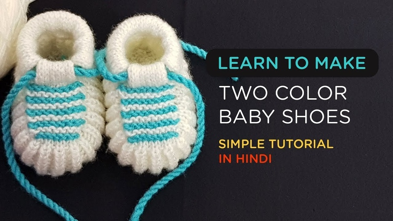 Easy to make two color baby ShoesBooties HowToKnit BabyShoes