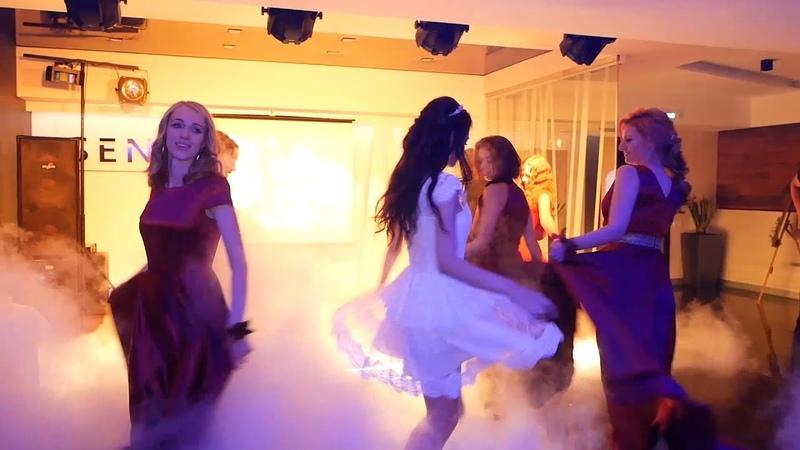 Танец невесты и подружек Сюрприз для жениха