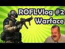ROFLVlog Warface 2. Приколы и баги Варфейс