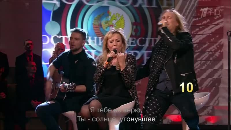 А Иванов и О Кормухина Я тебе не верю