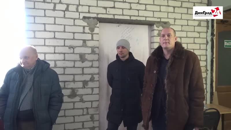 У димитровградского образования нет денег на грузчиков