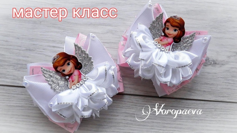 Резинки Канзаши Принцессы DIY Scrunchy with Kanzashi flowers Янина Воропаева