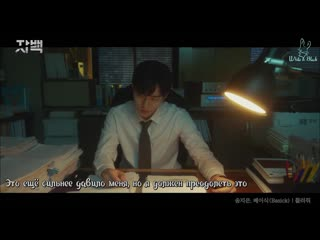 Song Ji Eun, Basick - Let Me Hear (рус.саб)