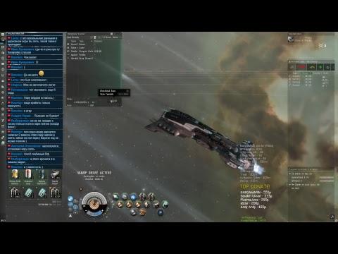 EVE Online - Офицер был ранен при исполнение ч1 / chpog