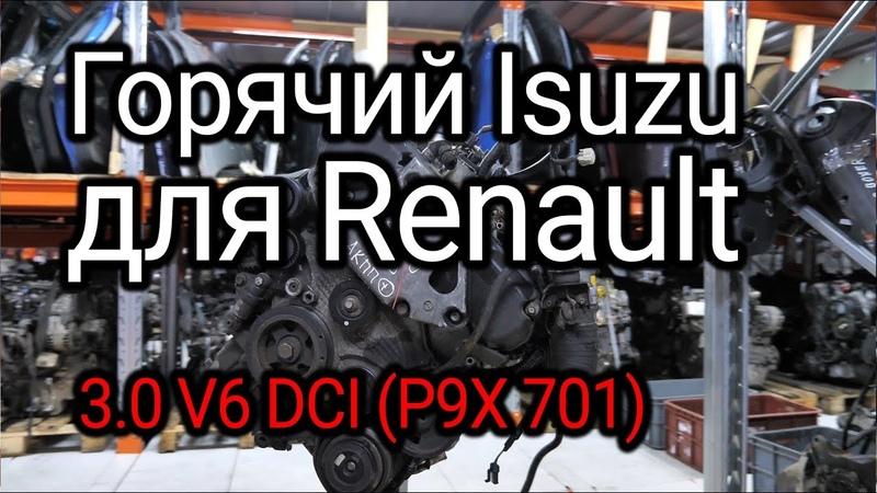 Почему проседают гильзы в турбодизеле Renault 3.0 V6 DCI (P9X 701)?