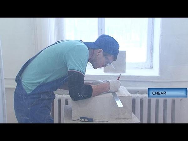 В Сибае стартовал чемпионат рабочих профессий