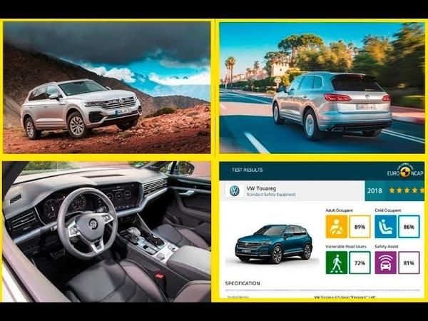 2019 Volkswagen Touareg Tanıtım videosu Euroncap çarpışma testi sonuçları ★★★★★