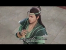 [Akame Fansub] Wan Jie Xian Zong 6. Bölüm