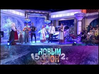 Фольклорный ансамбль Ладанка на Поле чудес