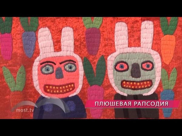 Бактерии Матильду, Авдотью и микробов Сашу и Сережу поместили в зал музея