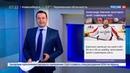 Новости на Россия 24 НХЛ Дубль Овечкина принес Вашингтону победу над Каролиной