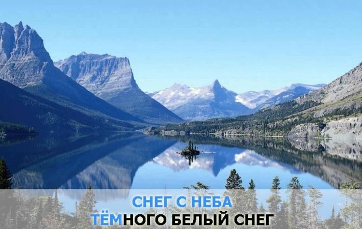 «Снег», Буланова Татьяна: караоке и текст песни