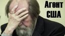 Солженицын лагерный стукач и агент влияния США