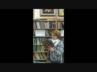 Габдулла Тукай Библиотека №16 Центр Национальных Культур г. Каменск-Уральский