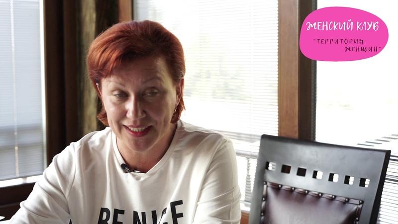 Как выйти из депресии Онлайн - школа Жизнь после 40 только начинаеться Эксперт Власова Наталья