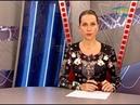 Новости Одессы 08.11.2018