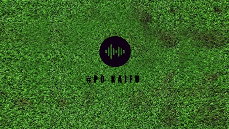 Udbet Flow - Po Kaifu (DTB prod) 2019