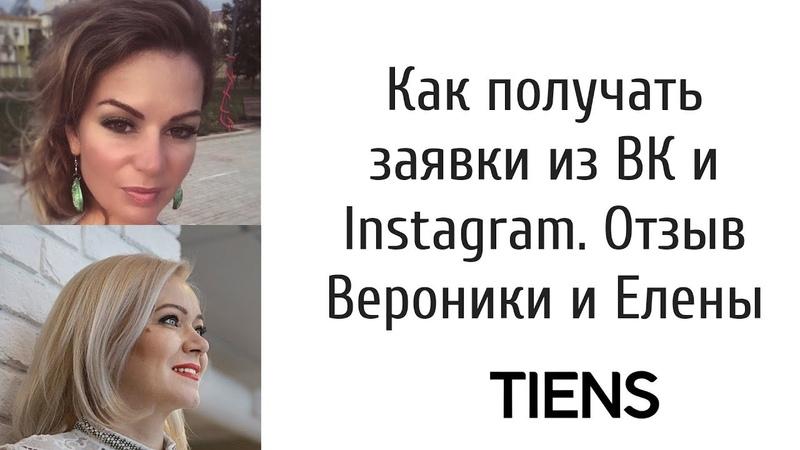 Отзыв Вероники Снижко и Елены Дмитриенко о работе с Алексеем Ивановым