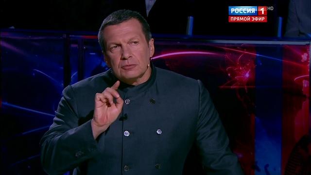 Вечер с Владимиром Соловьевым. Эфир от 10.07.2016