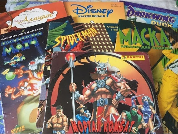 Большие альбомы для стикеров 90-х годов | Top 10 журналов