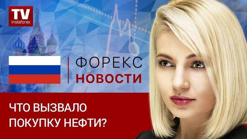 Сырьевые активы 16 11 2018 BRENT WTI USD CAD USD RUB