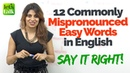 Easy English Words that are always Mispronounced Learn English Pronunciation with Niharika