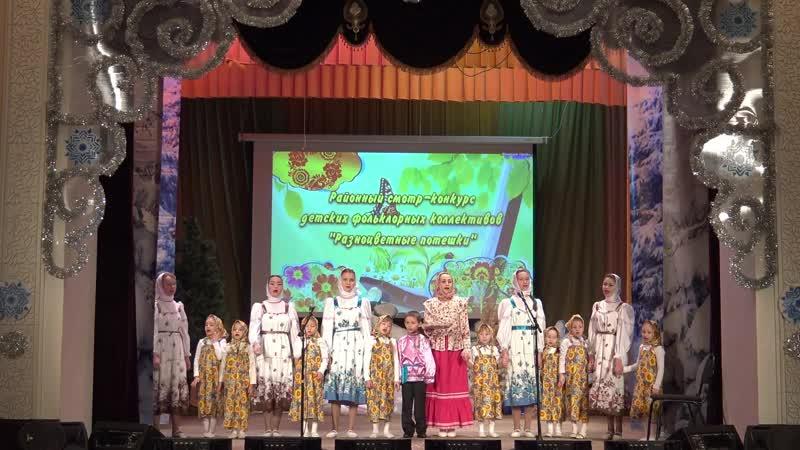 Старотимошкинский СДК на районном конкурсе детских фольклорных коллективов Разноцветные потешки
