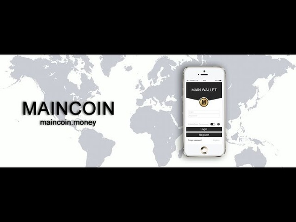 Кошельки МAIN CASH и MainCoin wallet.