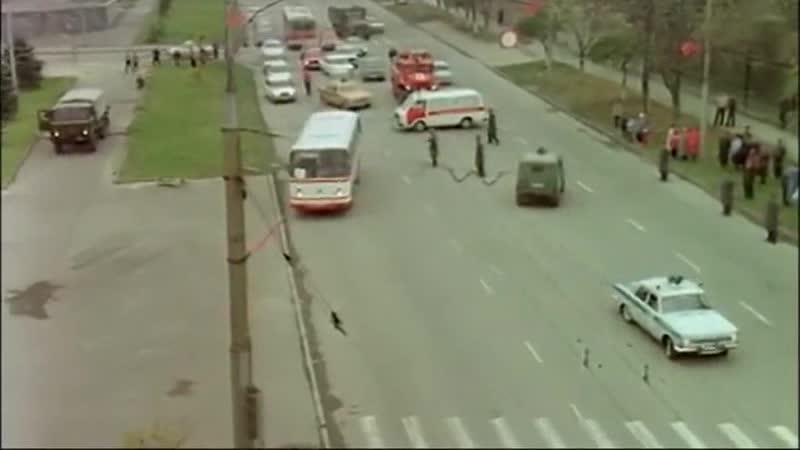 Взбесившийся автобус. СССР. 1990 год.